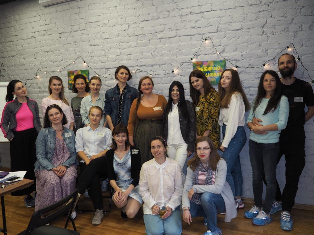 общее фото вечеринка выбираю праздновать блог Лены Леоновой